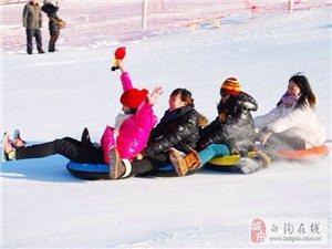狼牙山特价滑雪