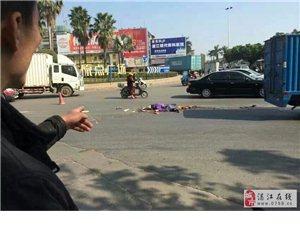 霞山花圈处昨天十二点多发生重大交通事故