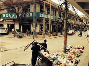 乱扔垃圾,造成严重污染