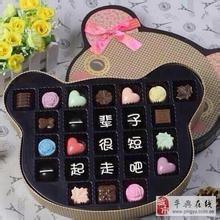 diy巧克力制作!情人节礼物首选!