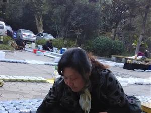 南京清凉山公园雨花石广场