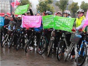 """澳门太阳城娱乐市自行车运动协会首次公益活动""""春风行动"""""""