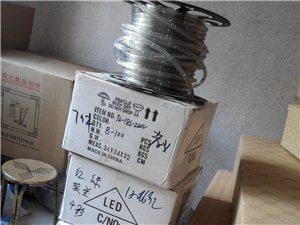 特价促销灯具洁具