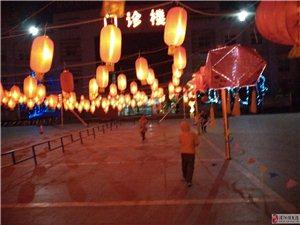 清河县自己的灯展