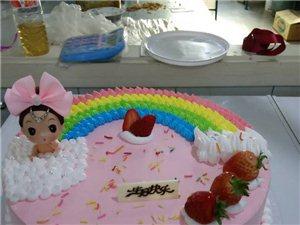 朝阳镇订做蛋糕新去处