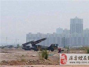 解放军在中缅边境全面备战:最新式对空雷达曝光