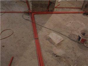水电路改装