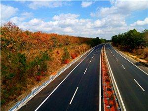 儋州红岭的秋天