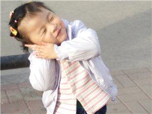 我是十七组1713号李欣玥希望大家多多支持我谢谢了