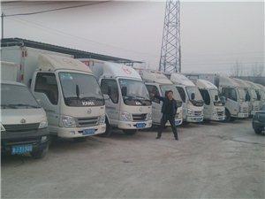 高价收二手货车15028633133