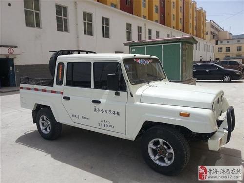 北京战期车出售