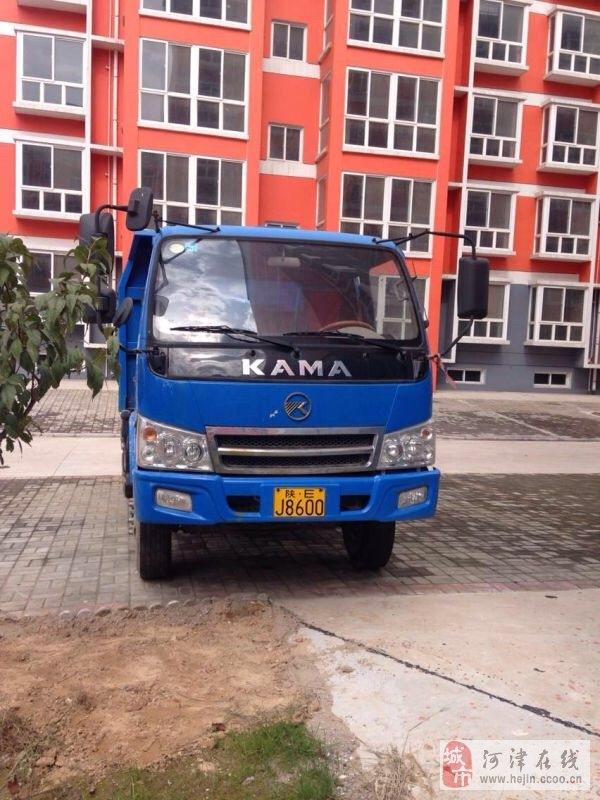 轉手一輛藍色凱馬牌自卸農用車