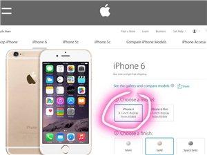 代购iPhone