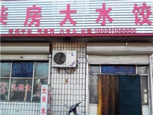 柴房大水饺,纯手工水饺,各色美食应有尽有。