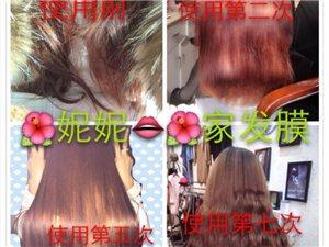 闪钻发膜,美女秀发的修复神器