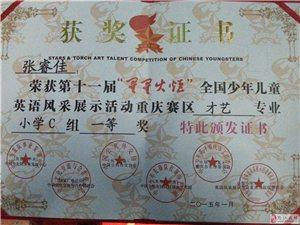 星光教育(西山拼读英语学校)2015春火热报名中