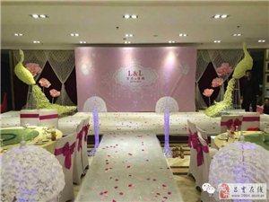 鳳祥婚禮會館