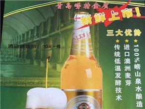 青岛啤酒诚邀加盟