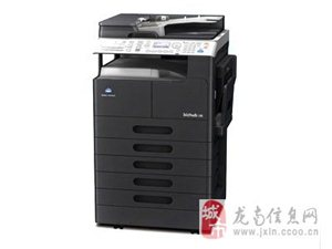 打印復印傳真一體機銷售維護
