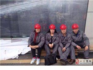 鑫欣星物業保潔公司