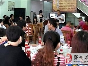 正宗贵州曹氏花江狗肉鄂州店