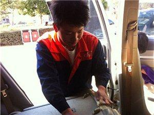 汽车美容洗车