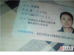 東鑫彩鋼有限責任公司主要經營項目