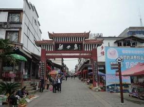鄂州梁子岛生态旅游度假区