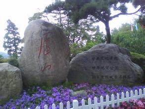 九江庐山景区