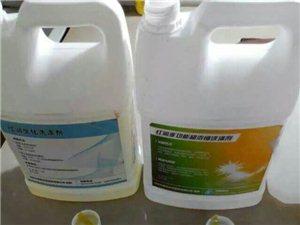 红润多功能超浓缩洗涤剂