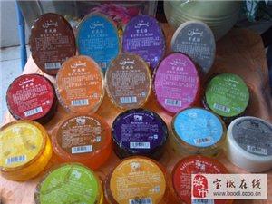 新疆純手工香皂