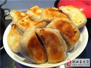 好吃的手工饺子
