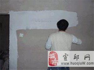 家具油漆喷涂刮腻子