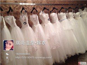 新娘跟妆,租售婚纱礼服,饰品,化妆培训