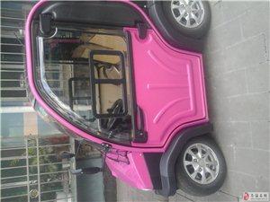 出售电动车