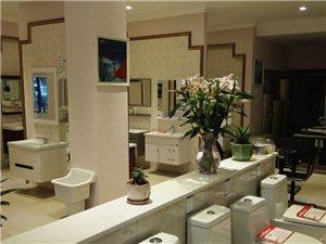 专业卫浴的制造和提供