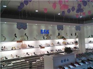 香港佰诗奴女鞋滑县专柜