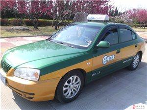 转让北京现代出租车一辆
