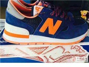 运动品牌系列板鞋