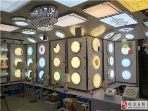 400多平方窗簾燈飾生活館