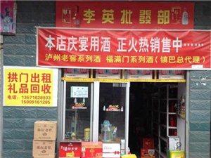 酒水活动及本店其它产品活动