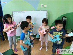 尤克里里小吉他班暑期招生信息