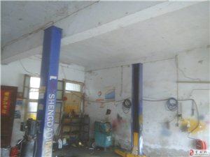 2015本店实行汽车上门保养维修业务