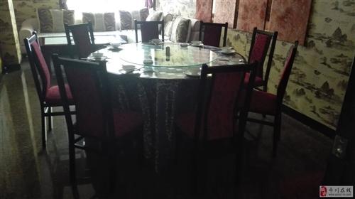 九成新桌椅餐具出售