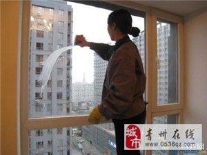 专业擦玻璃、室内保洁。质优价低。