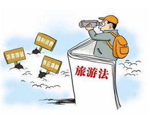 萍乡市旅游局综治宣传月专栏