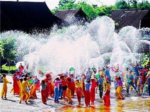 相聚仕林街,畅玩泼水节!