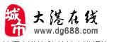 葡京娱乐网址在线