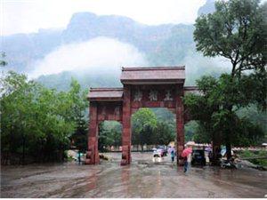 5月1-3日假期河南林州太行大峡谷/红旗渠景区采风活动召集