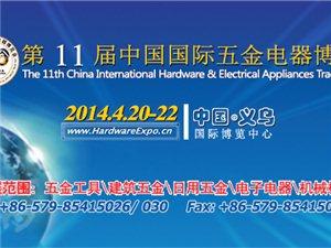 第九届中国义乌文化产品博览会
